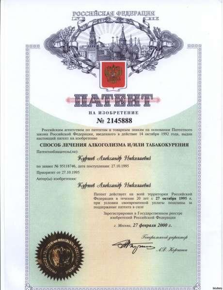 Франшиза Ра-Курс. Ежемесячная прибыль от 300 тыс. рублей в Москве фото 15