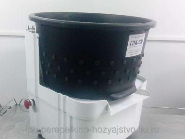 Перосъемная машина ПМ-6 на 6,5 кг. загрузки