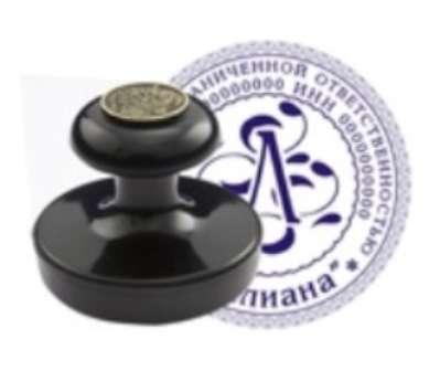 Изготовление печатей ООО, ИП