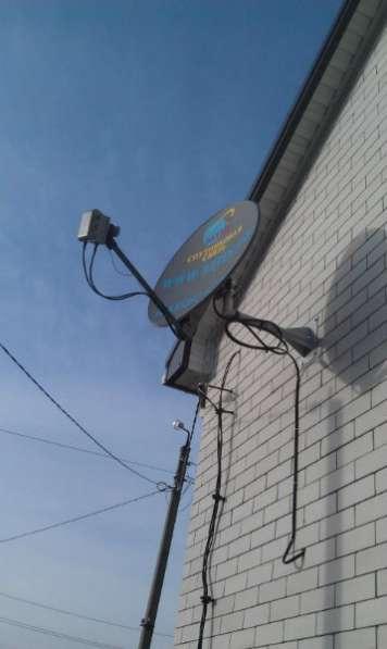 Двусторонний спутниковый Интернет KiteNe