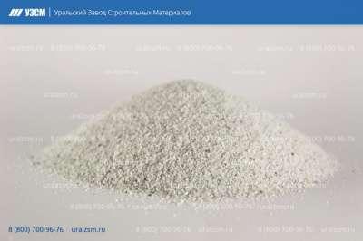 Крошка мраморная от производителURALZSM