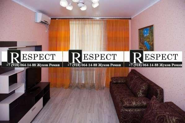Продаётся 1 комнатная квартира бизнес класса