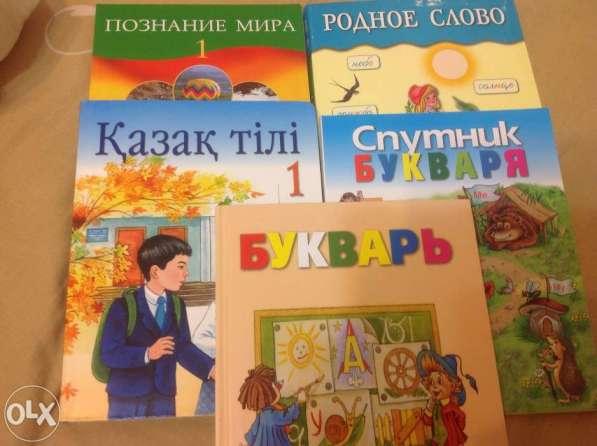 Продам учебники 1 класс