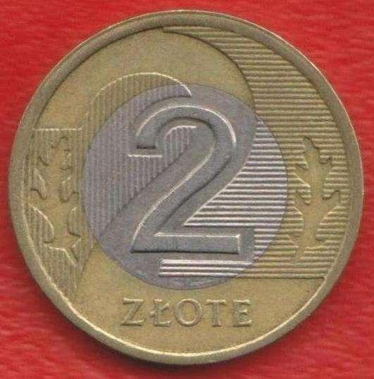 Польша 2 злотых 1995 г