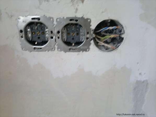 Услуги электрика монтаж электропроводки недорого в Новосибирске