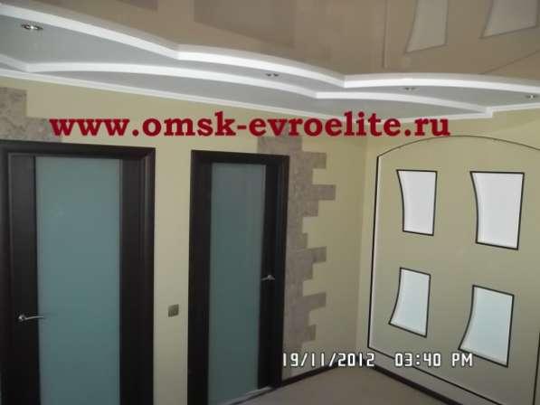 Виды ремонт квартир в Омске