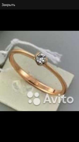 Золотое помолвочное кольцо с бриллиантом, новое