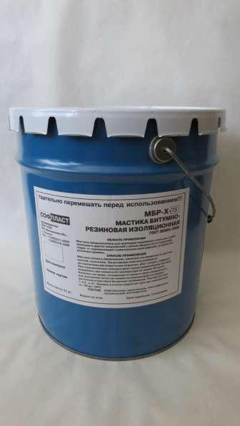 Мастика битумно-резиновая МБР-Х 65 холодного применения