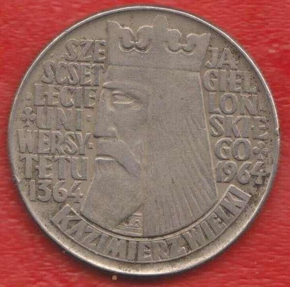 Польша 10 злотых 1964 г Казимир Великий Краков Университет