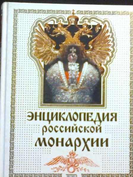 Уникальные материалы о российской монархии