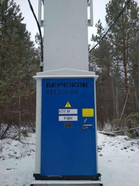 Монтаж и Обслуживание Электрических Систем в Екатеринбурге