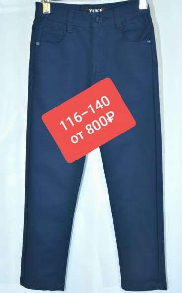 Стильные детские джинсы оптом для девочек и мальчиков в Екатеринбурге фото 15