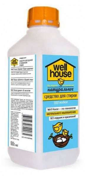 Безаллергенное жидкое средство для стирки (1л)