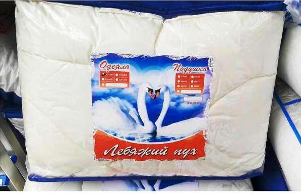 Продам подушки/ одеяла(от объема скидки) в Иванове фото 15