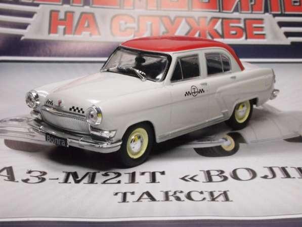 "автомобиль на службе №20 Газ-М21Т ""Волга"" такси"