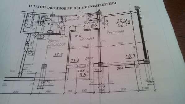 2 комнатная квартира в Симферополе