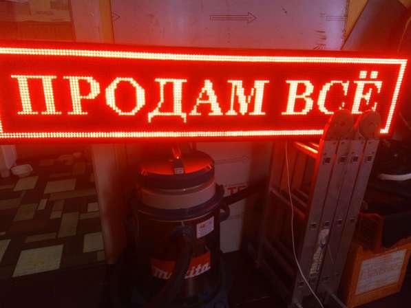 Надёжная бегущая строка 133*37(новая) в Кирове фото 4