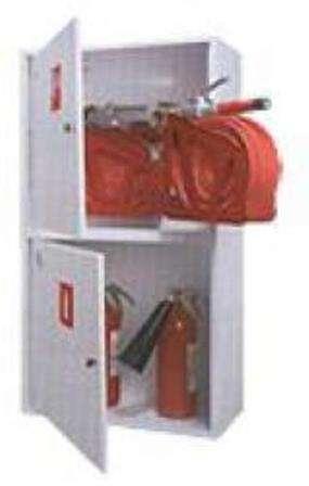 Шкаф пожарный ШПК-320-12-НЗБ