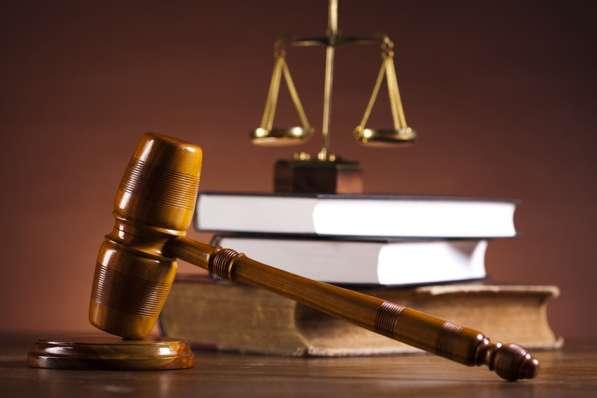 Юридическая помощь-составление заявлений, жалоб
