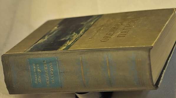 Книги, собрания сочинений и отдельные тома