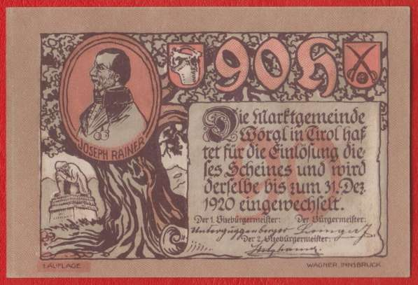 Австрия Вёргль нотгельд 90 геллеров 1920 г.