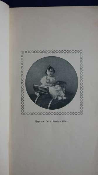 Редчайшее издание к 300-летию Дома Романовых: СПб., 1913 год в Санкт-Петербурге фото 18