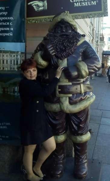 Наталья, 44 года, хочет найти новых друзей