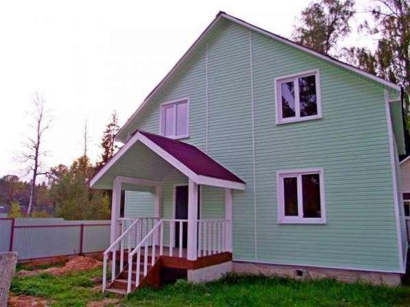 Продажа: дом 150 м2 на участке 5 сот