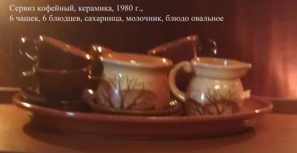 Сервис кофейный, керамика