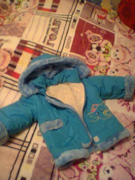 Куртка зимняя на 116см