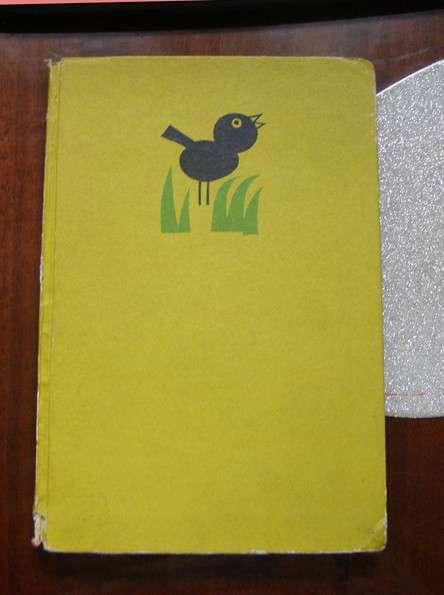 1974 Расцветников Дружный отряд сказки, загадки (Болгария)