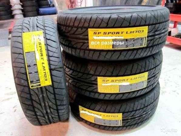 Новые комплекты Dunlop 225/45 R17 SP Sport LM704