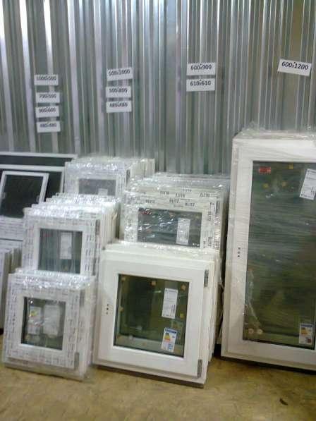 Готовые окна ПВХ стандартных размеров в наличии