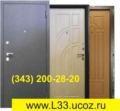 Сейф двери УралДизайн, сейф-дверь Эконом СтальДизайн сейф дверь