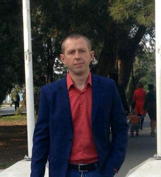 Сергей, 36 лет, хочет пообщаться