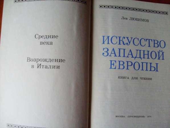 Продам книги в Москве фото 5