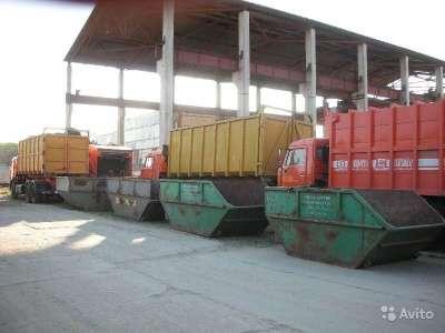 вывоз мусора- снос здании