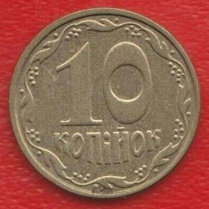 Украина 10 копеек 2003 г.