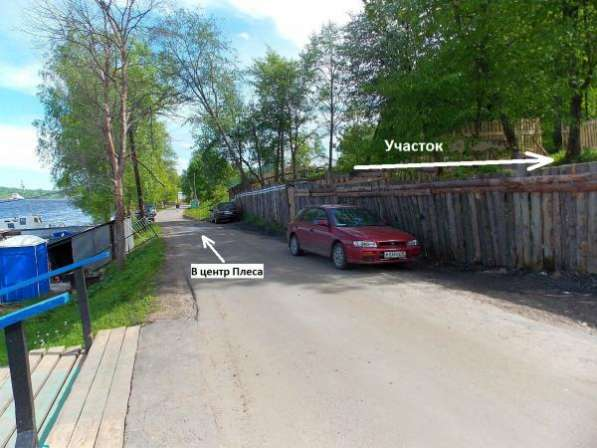 Участок 560 кв.м на первой линии на Волге в г. Плес Ивановской области