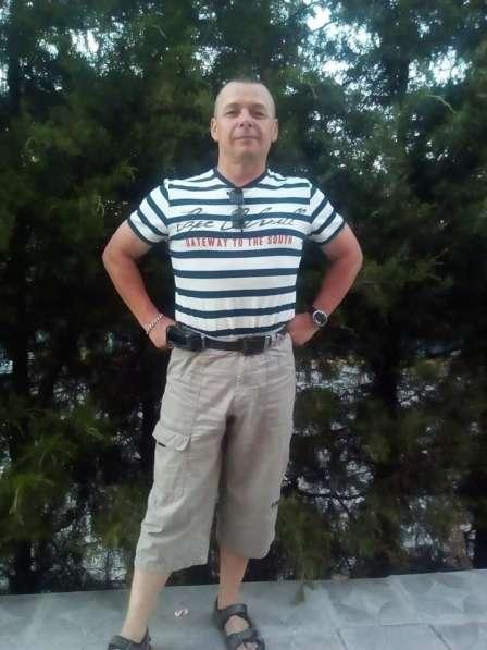 Александр, 43 года, хочет познакомиться – Александр, 43 лет, хочет познакомиться