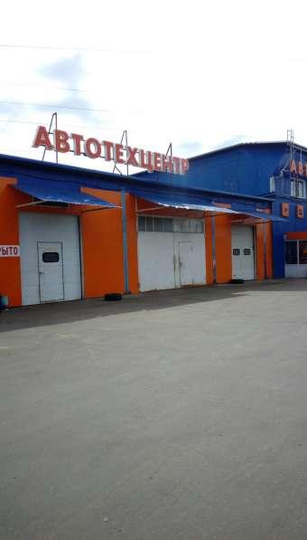 Автотехцентр в Балашихе