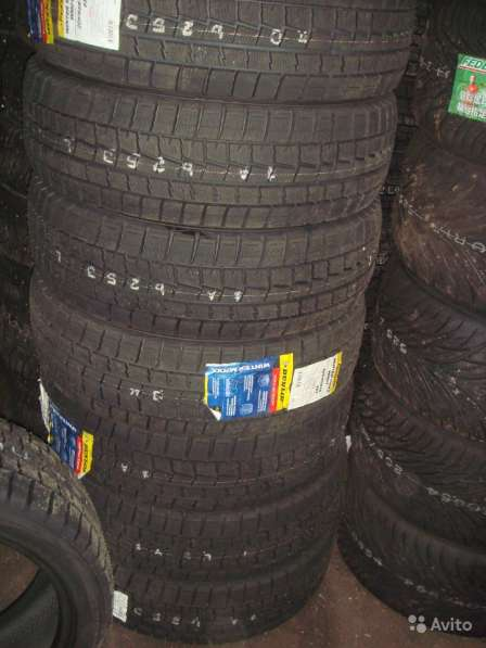 Новые зимние Dunlop 205/60 R16 Winter Maxx WM01
