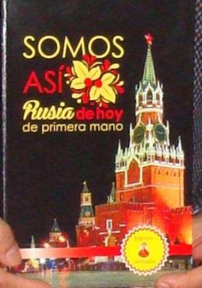 Уникальная книга о жизни в России на испанском языке в Москве
