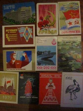 Календарики реклама СССР, 44 шт.