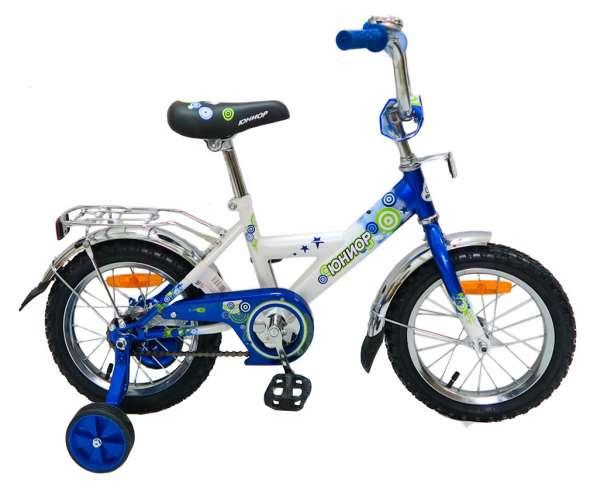 Детский велосипед, Б/У