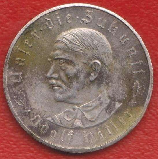 Германия жетон 1933 канцлер