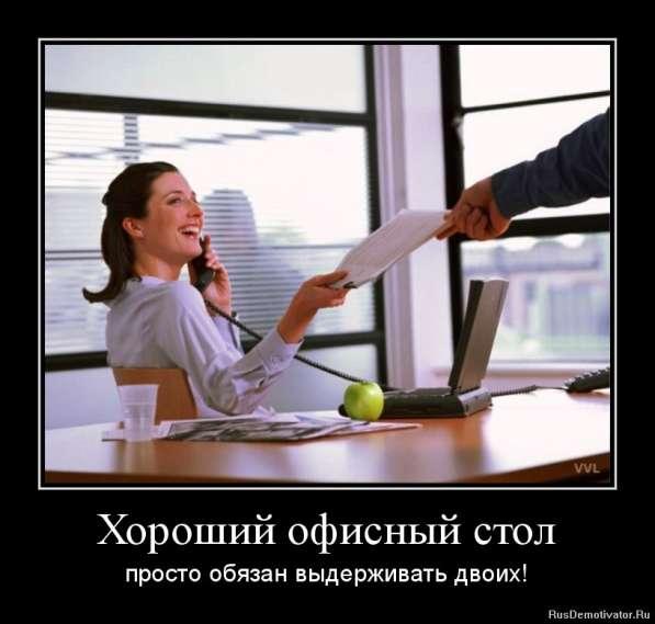 Требуется менеджер по подбору кадров