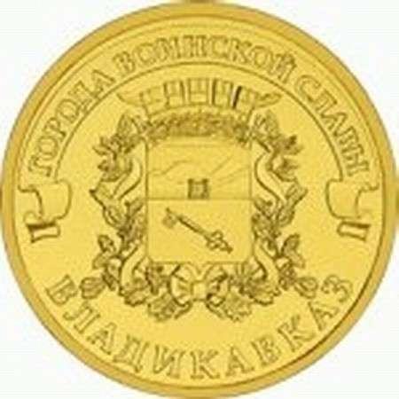 10 рублей ГВС и другие в Вологде