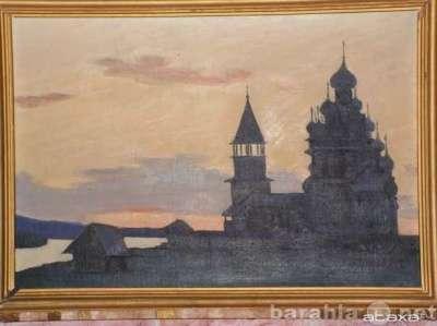 Картины художника хранятся в Третьяковке
