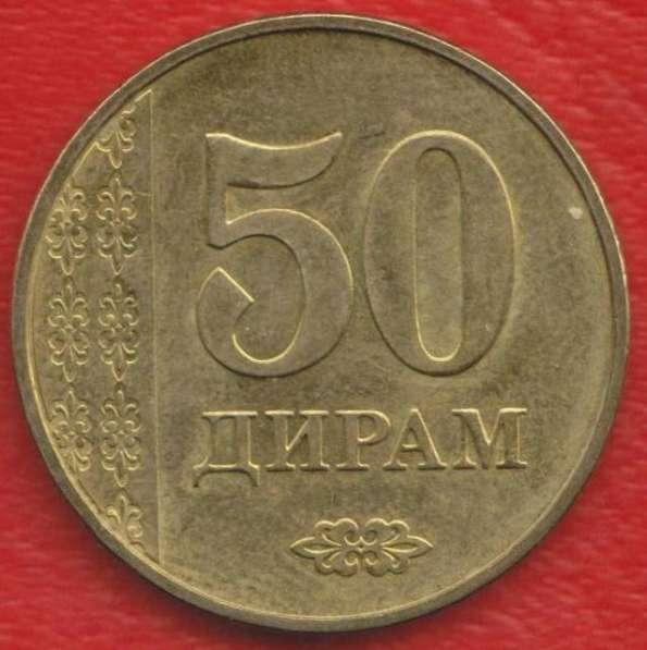Таджикистан 50 дирам 2011 г.